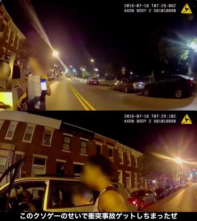 『ポケモンGO』しながら運転でパトカーに激突に関連した画像-02