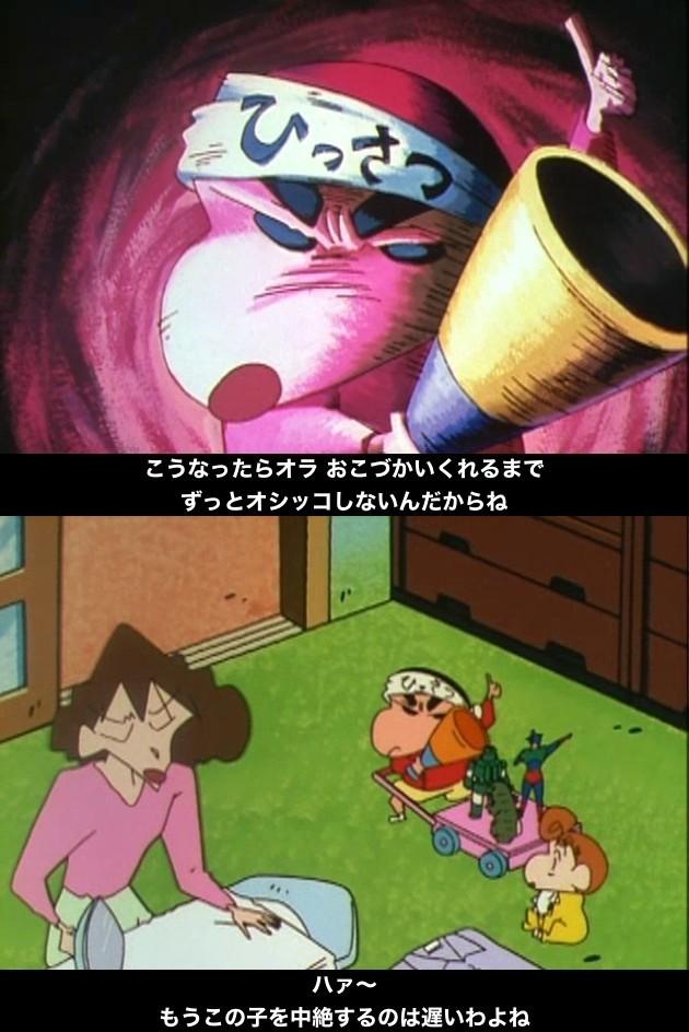 『クレヨンしんちゃん』の海外版吹替に関連した画像-05