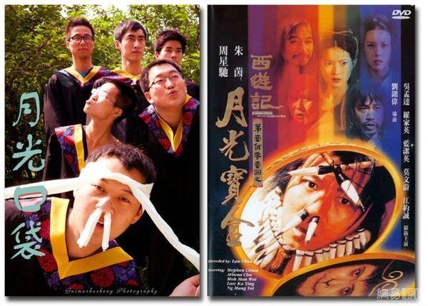 中国名門「山東大学」の卒業写真に関連した画像-08