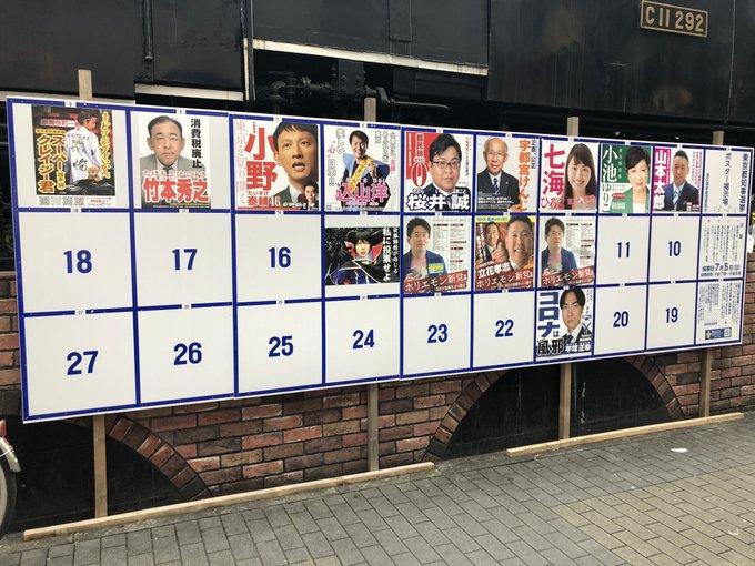 コスプレ 東京都知事候補 後藤輝樹 コードギアス ルルーシュに関連した画像-04