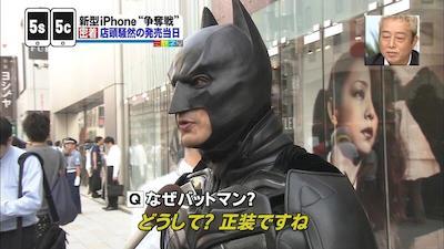 千葉の高速道路で『バットマン』が出に関連した画像-01