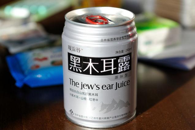 英語だと変な意味になる「日本の商品名」に関連した画像-12