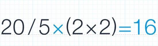 小学生レベルの算数問題に関連した画像-03