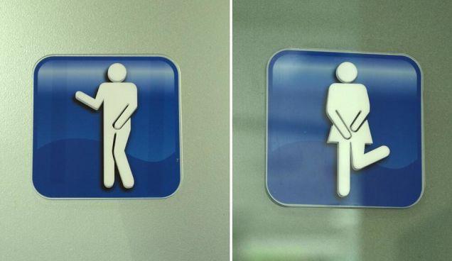 おもしろいトイレのマークに関連した画像-02