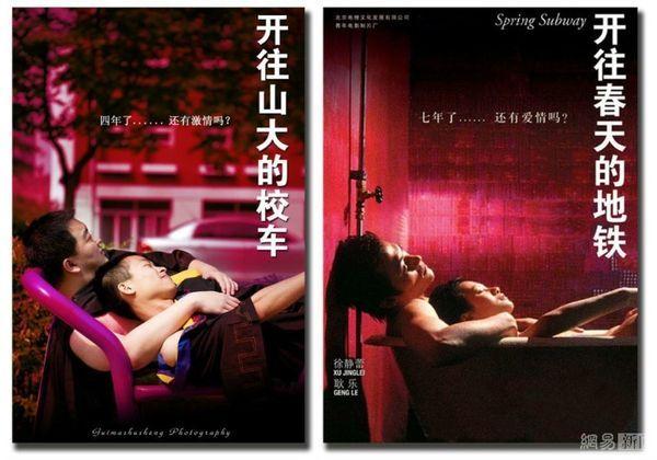 中国名門「山東大学」の卒業写真に関連した画像-16
