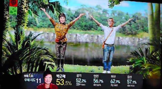 韓国の選挙報道特番に関連した画像-16