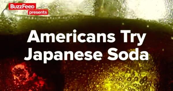 アメリカ人が日本の炭酸飲料を試飲してみたに関連した画像-01