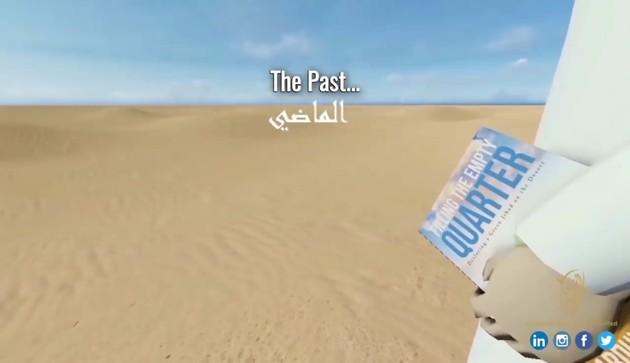 UAE氷山プロジェクトに関連した画像-02