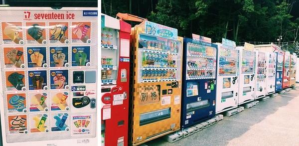 観光客として日本に行けば勉強になる27のことに関連した画像-13