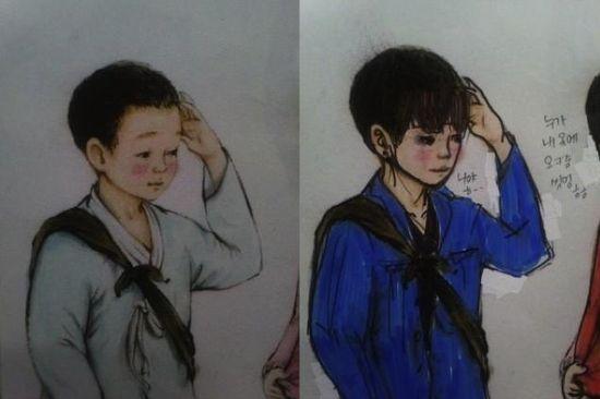 韓国人による教科書の落書きに関連した画像-17
