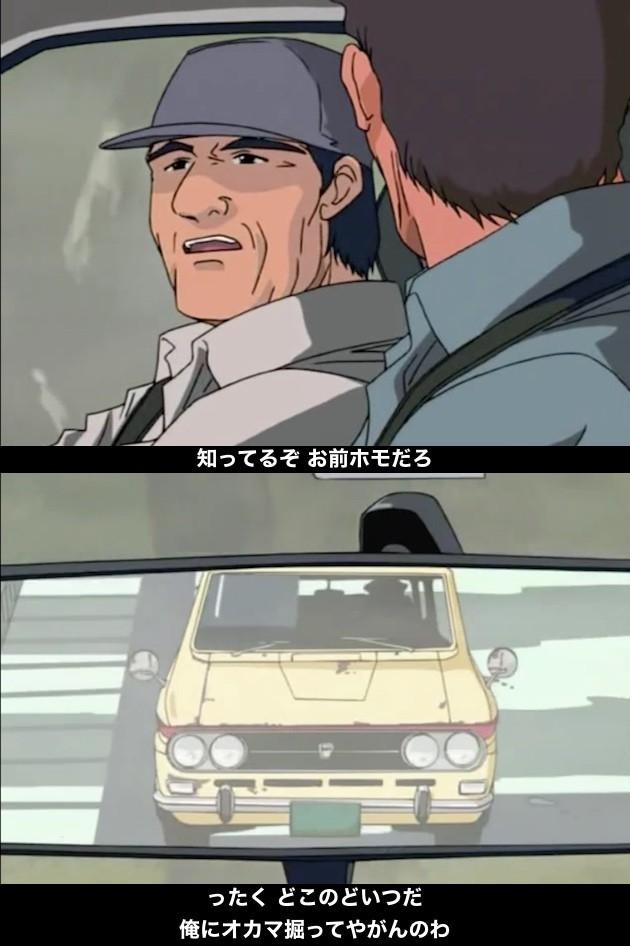 アニメ『学校の怪談』の海外版吹替に関連した画像-09