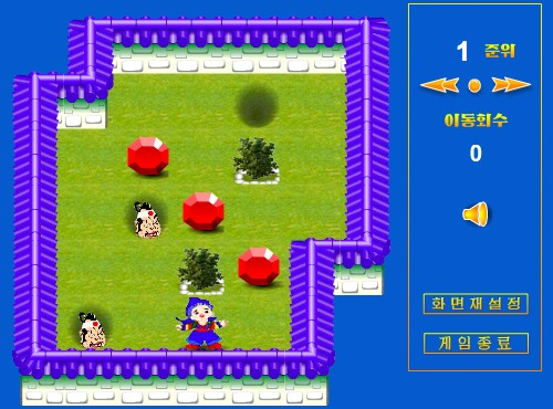 北朝鮮が開発したゲームTOP10に関連した画像-03