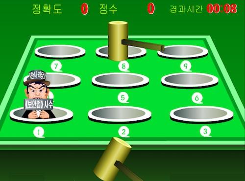 北朝鮮が開発したゲームTOP10に関連した画像-05