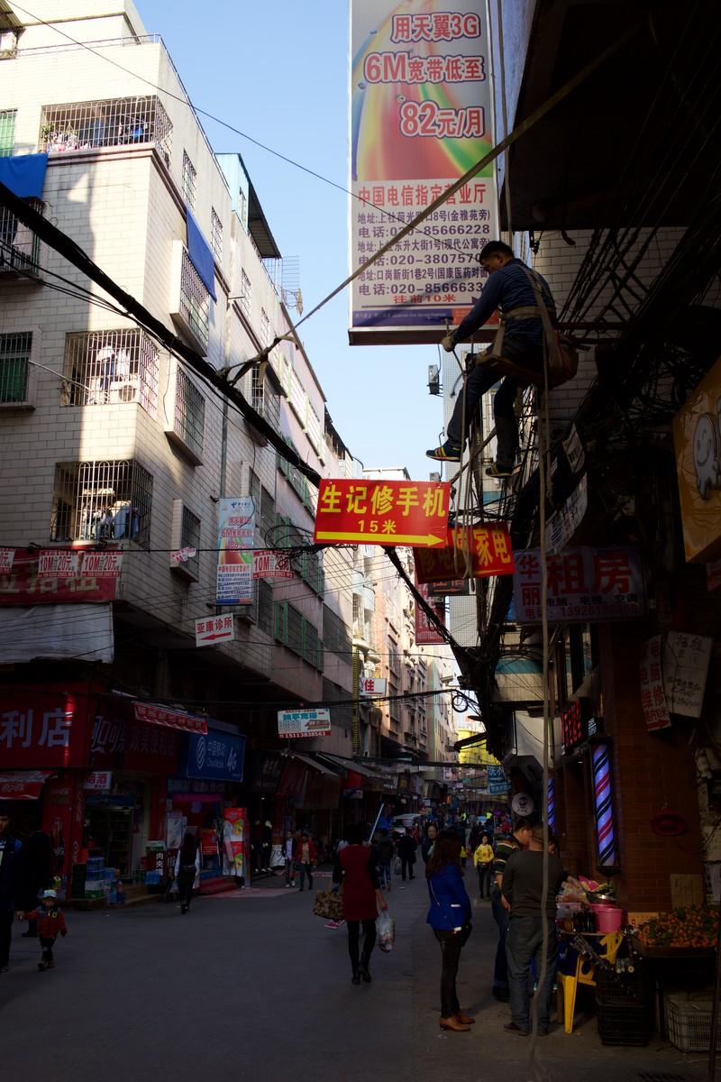 ユルク旅行記2:広州に関連した画像-07