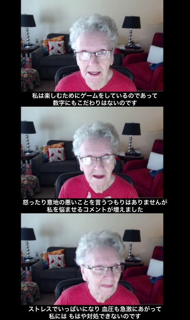 スカイリムおばあちゃん シャーリー・カリー ゲーム実況に関連した画像-05