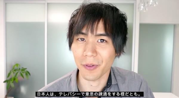 なぜ日本人はロボットみたいに感情がないのか?に関連した画像-05