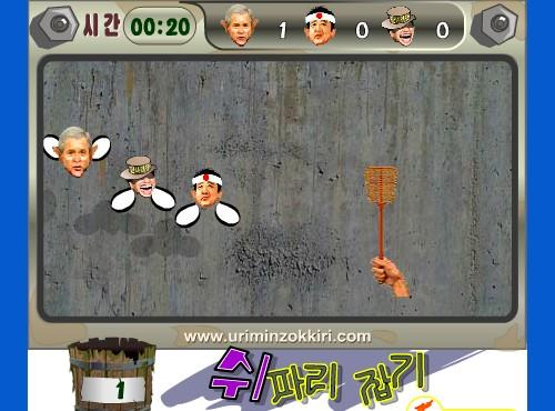 北朝鮮が開発したゲームTOP10に関連した画像-11