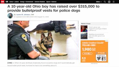 アメリカ 警察犬 防弾ベスト 子供に関連した画像-02