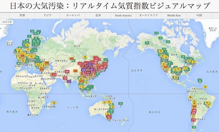 日本の大気汚染がガチでヤバすぎるに関連した画像-03