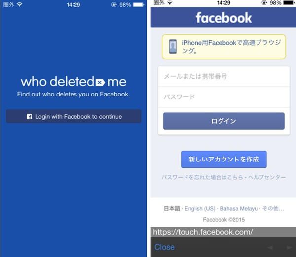 Who Deleted Meに関連した画像-02