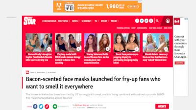 アメリカ マスク ベーコンの匂いに関連した画像-02