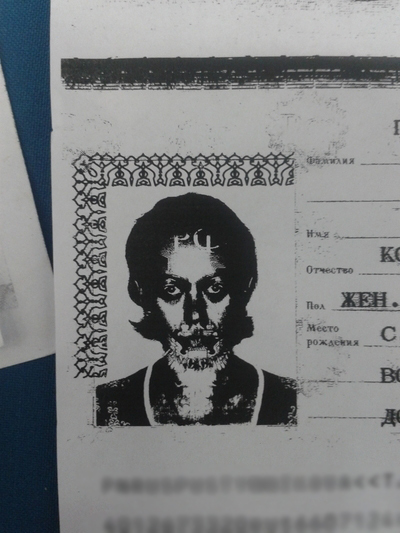 ロシア人のパスポートに関連した画像-04