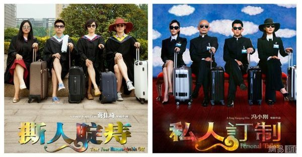 中国名門「山東大学」の卒業写真に関連した画像-10
