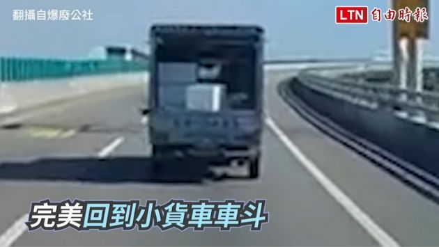 トラック 荷物 気流に関連した画像-05