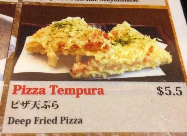 ピザ天ぷらに関連した画像-08