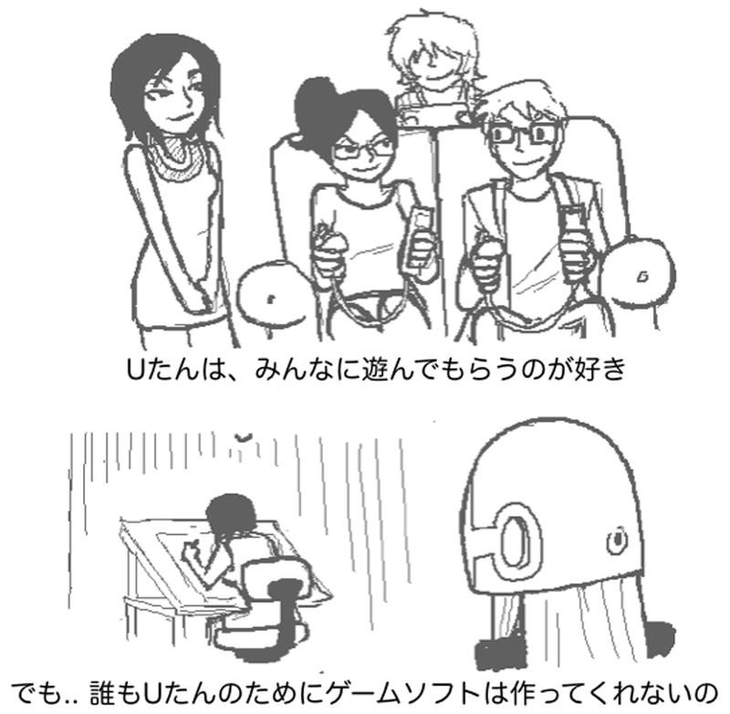 家庭用ゲーム機を萌え擬人化に関連した画像-08