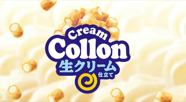 英語だと変な意味になる「日本の商品名」に関連した画像-06