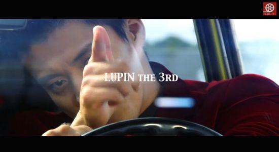 映画『ルパン三世』に関連した画像-03