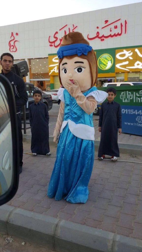 サウジアラビア宗教警察がマスコットを逮捕に関連した画像-02