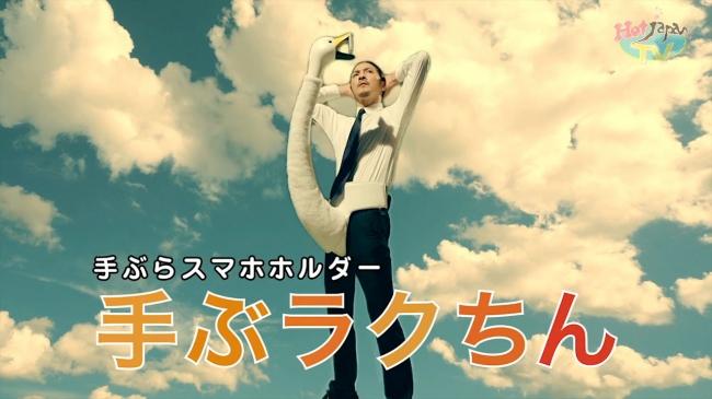 日本のエイプリルフールに関連した画像-01