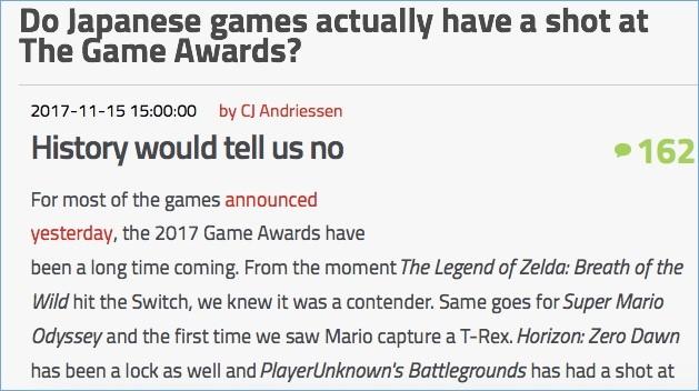 ゲームオブザイヤー2017に関連した画像-02