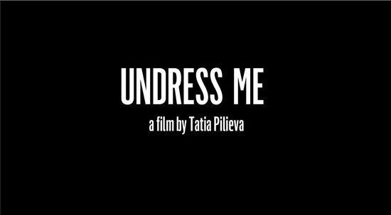 アンドレスミー(Undress Me)に関連した画像-02