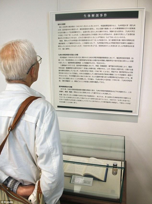 九州大学生体解剖事件に関連した画像-04