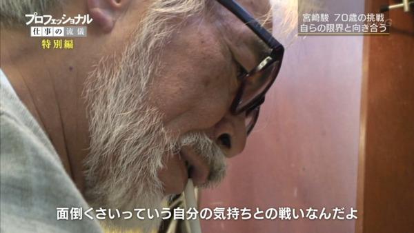 宮崎駿 君たちはどう生きるか ジブリに関連した画像-01