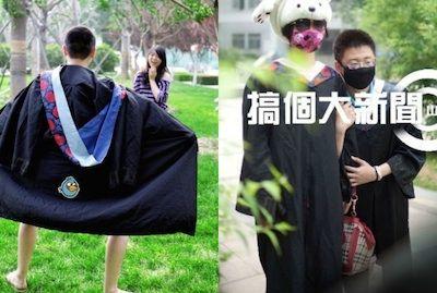 中国名門「山東大学」の卒業写真に関連した画像-01