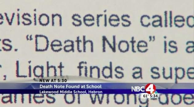 校舎に「デスノート」を落とした女子中学生に関連した画像-06