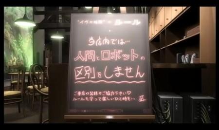 大阪のショッピングモールでロボットが集団暴行に関連した画像-01