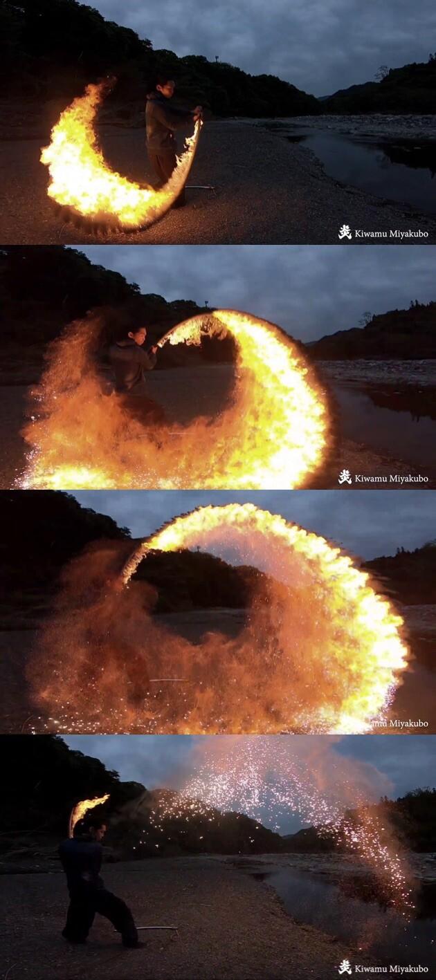宮窪研 炎舞 炎刀 火炎斬り 鬼滅の刃に関連した画像-02