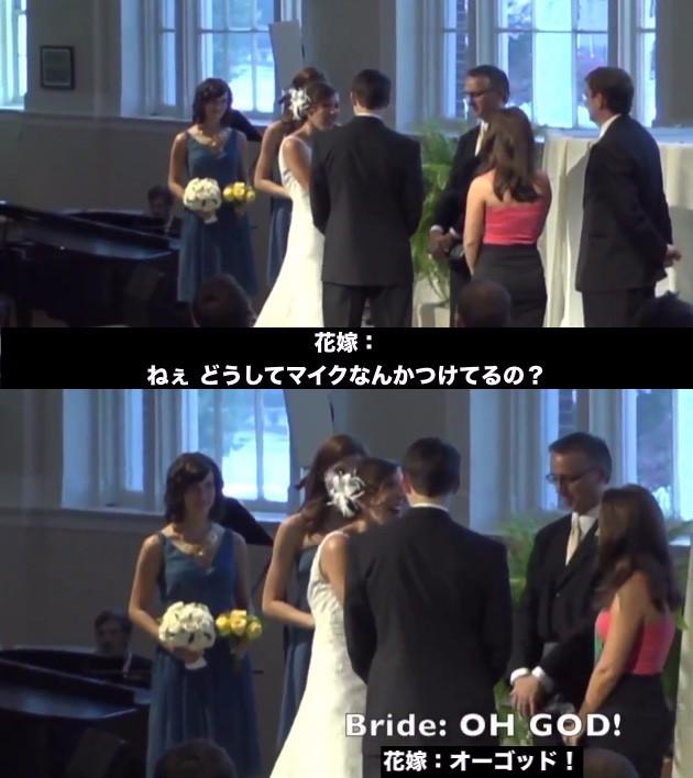 結婚式の失敗談に関連した画像-03
