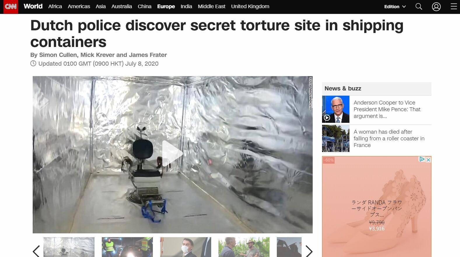 オランダ 拷問 コンテナに関連した画像-02
