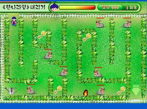 北朝鮮が開発したゲームTOP10に関連した画像-09