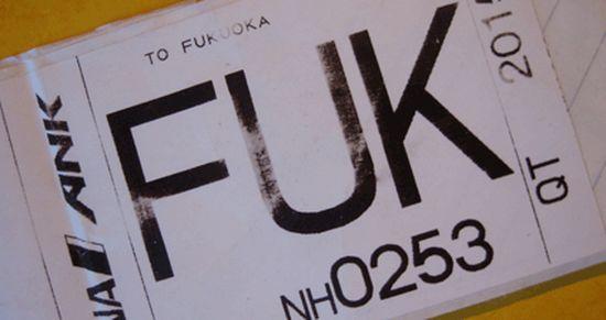 IMAFUKUに関連した画像-03