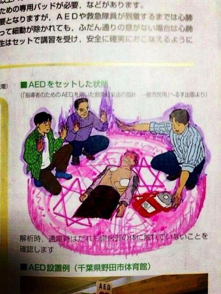外国人「日本人がまた教科書に落書きしてるぞ」に関連した画像-15