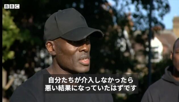 黒人 イギリス パトリック・ハッチンソン 救出に関連した画像-06