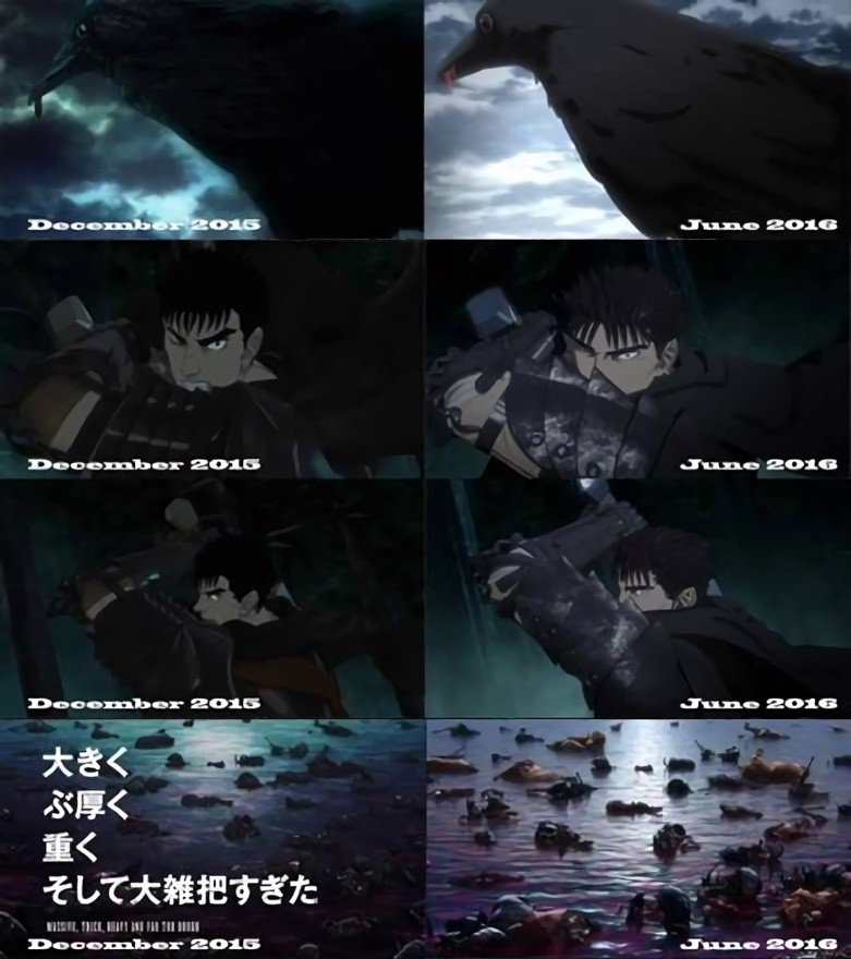 アニメ『ベルセルク』最新映像のCGに関連した画像-03