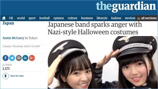 欅坂46にナチス軍服を着せたプロデューサーに関連した画像-04